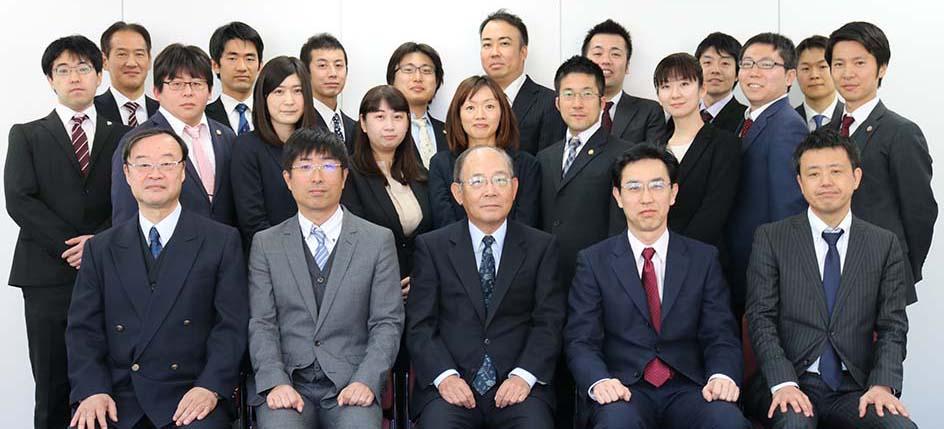 弁護士法人佐野総合法律事務所
